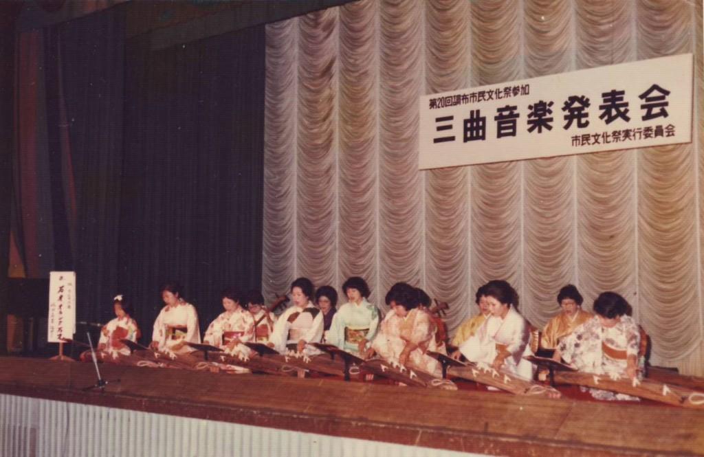第13回 三曲演奏会(1975/12/7) 春の海