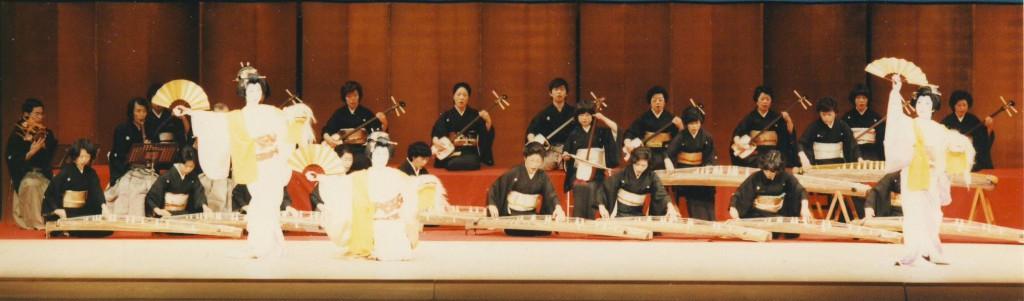 S.57.2.28(1982) 邦楽舞踊公演 「編曲八千代獅子」 グリーンホール